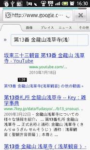 お遍路ーるα- screenshot thumbnail