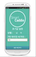 Screenshot of 스마트캐디 - 골프존 비거리 계산기