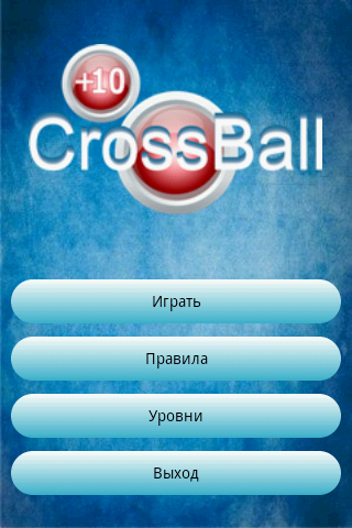 CrossBall - Balls with numbers