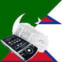 Nepali Urdu Dictionary icon