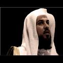 أقوال الشيخ  محمد العريفي icon