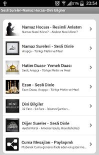 Sesli Sureler Namaz Hocası PRO - náhled
