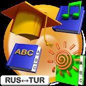 Russian - Turkish Suite