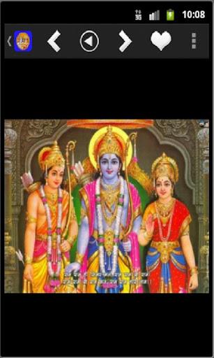 Live Wallpapers of Ram Sita