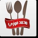الشيف محمد فوزي icon