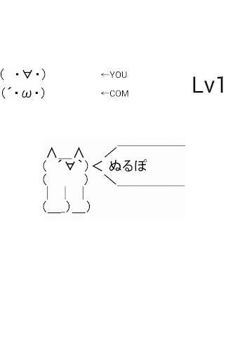 Yahoo!奇摩股市 - 宇瞻(8271)