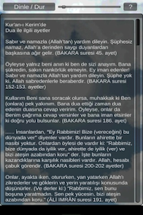 Kur'an-ı Kerim'de DUA- screenshot thumbnail