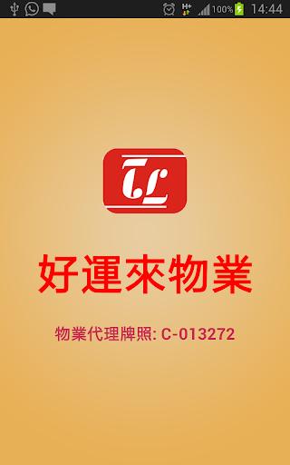 Cool Edit Pro中文破解版下載|Cool Edit Pro V2.1 (中文含插件)貼心版下載|Cool Edit Pro免激活版下載 - 綠軟網(軟體下載大全)