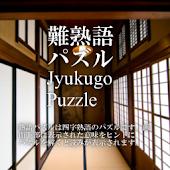 Jyukugo Puzzle