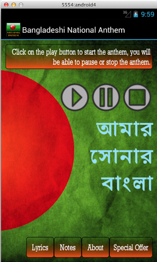 Bangladeshi National Anthem