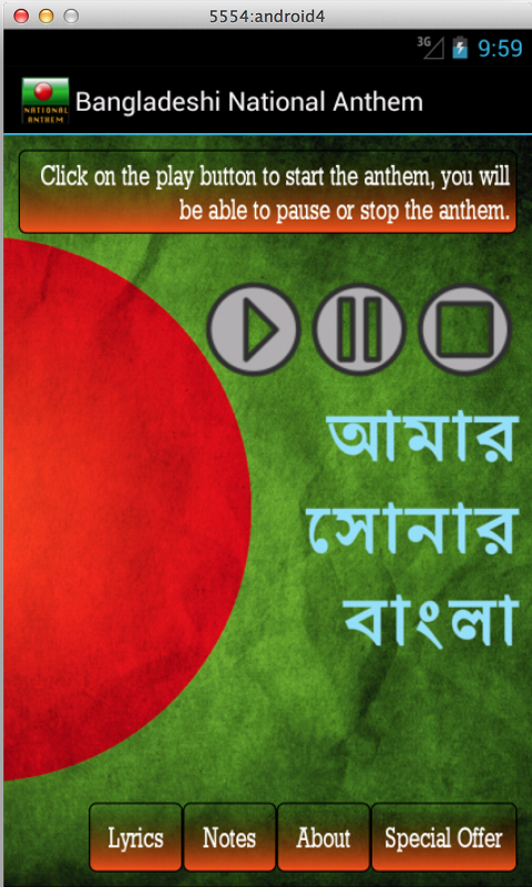 Bangladeshi National Anthem- screenshot