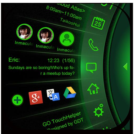 Green Light Toucher Pro Theme