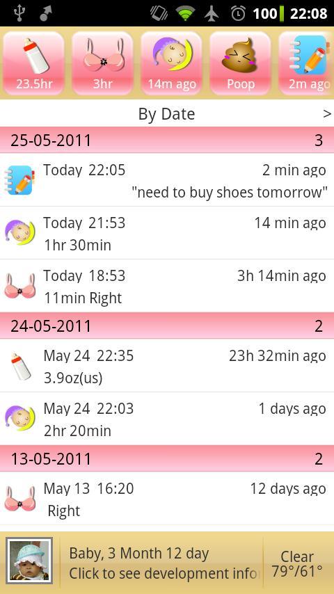 baby day tracker