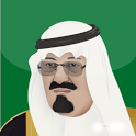 King Abdullah icon