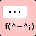 会話のネタメーカー icon