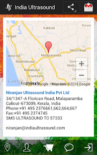 Ultrasound India- screenshot thumbnail