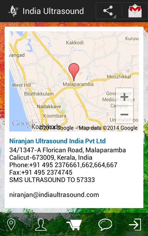 Ultrasound India- screenshot