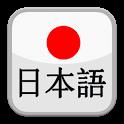 Ringkasan Bahasa Jepang icon