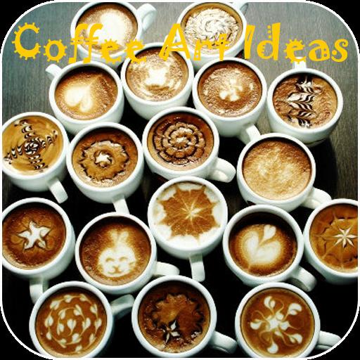 咖啡藝術理念 LOGO-APP點子