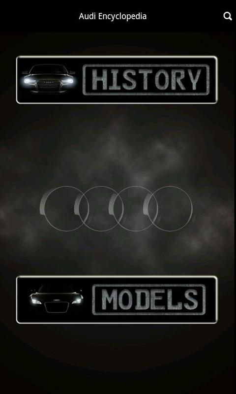 Audi Encyclopedia- screenshot