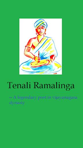 Tenali Ramalinga Tales