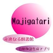 Majigatari