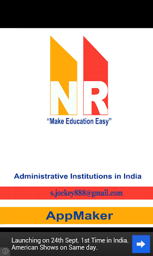 Adminstrative In India