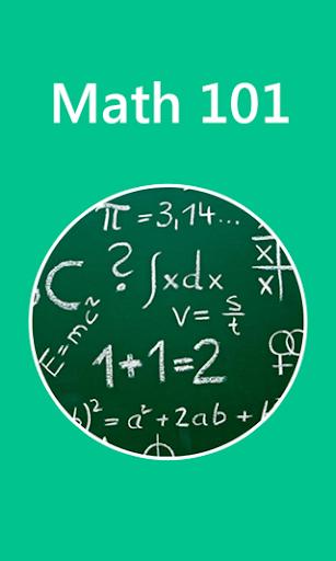 國立交通大學應用數學系 Department of Applied Mathematics, NCTU