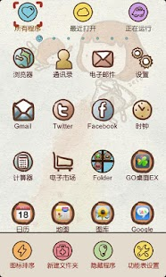 Z Love Theme GO Launcher EX - screenshot thumbnail