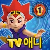 [할인EVENT] 마법천자문 TV애니메이션 1