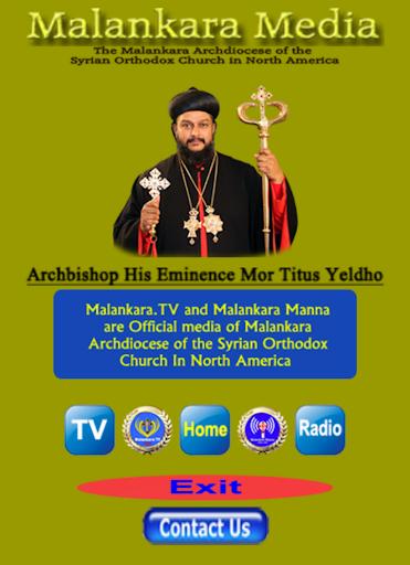 Malankara Media