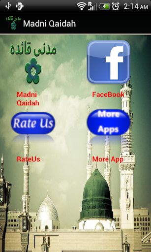 Madni Qaida