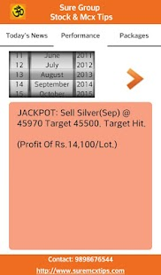 Sure Group: Stock & Nifty Tips- screenshot thumbnail