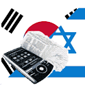 Hebrew Korean Dictionary icon