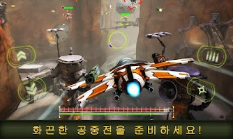 Screenshot of 봄브쉘