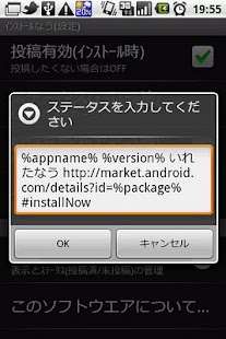 Install Now- screenshot thumbnail