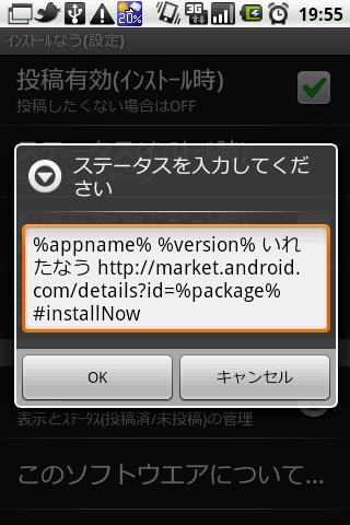 Install Now - screenshot