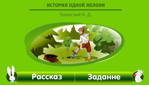 Интерактивная книга