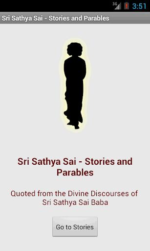 Sri Sathya Sai - Chinna Katha