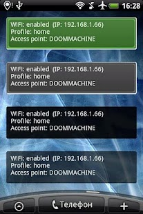 Zakus WiFi Profiles- screenshot thumbnail