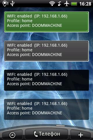 Zakus WiFi Profiles- screenshot