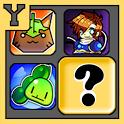 我的Icon在哪裡 icon