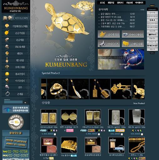 玩商業App|금은방닷컴免費|APP試玩