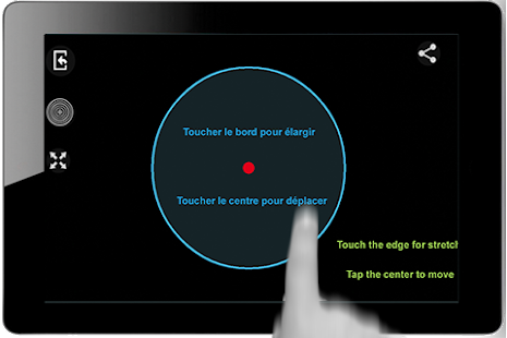 METRE PETANQUE - screenshot thumbnail