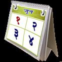 Hindu Calendar Marathi icon