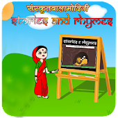 Stories & Rhymes in Sanskrit