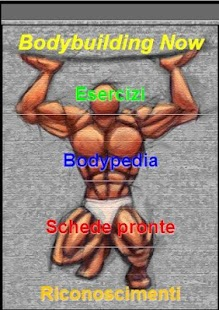 Bodybuilding Now - screenshot thumbnail