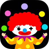 Little Clown: Circus Dress Up!