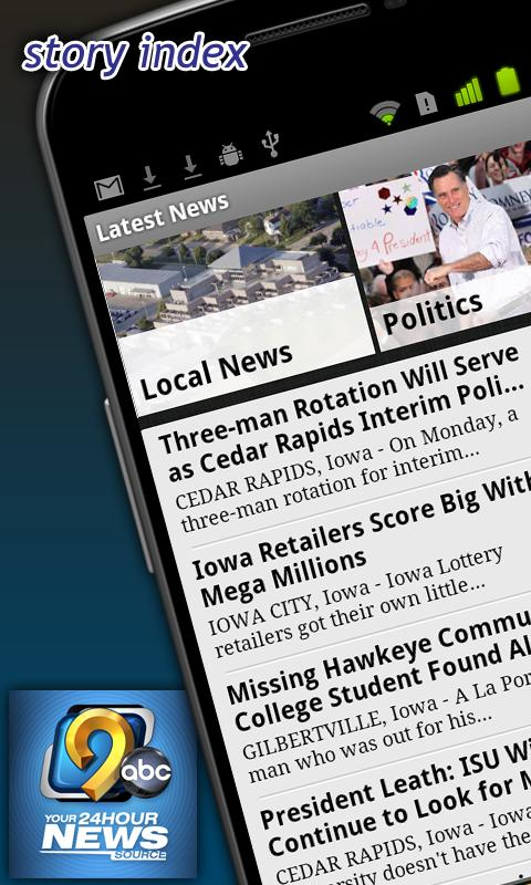 KCRG Mobile - screenshot