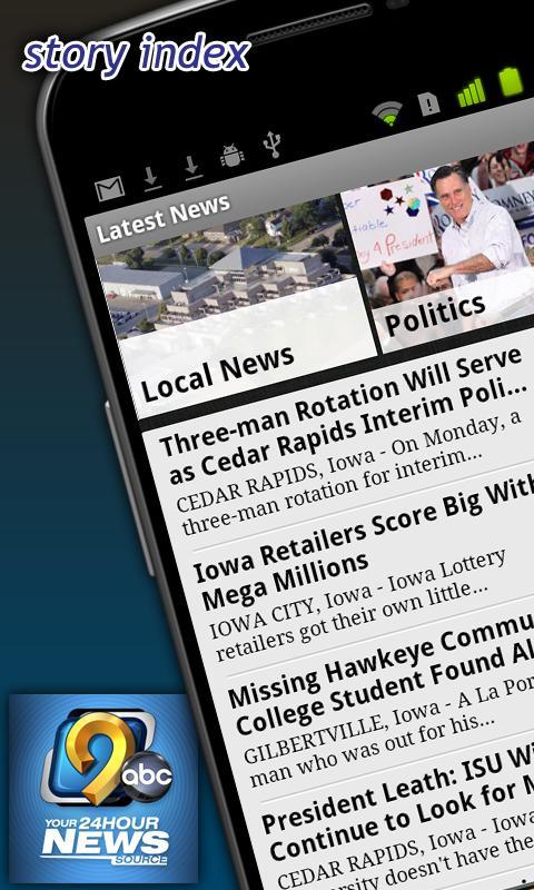 KCRG Mobile - screenshot